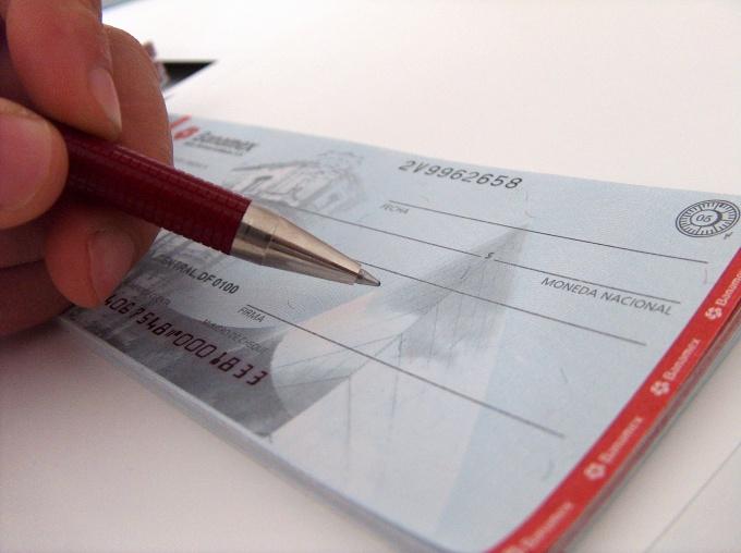 Как оформить чековую книжку в бухгалтерском учете